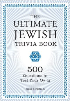 Image for The Ultimate Jewish Trivia Book  500 Questions to Test Your Oy Q