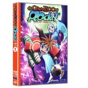 Image for Oh! Edo Rocket  Season One, Part One